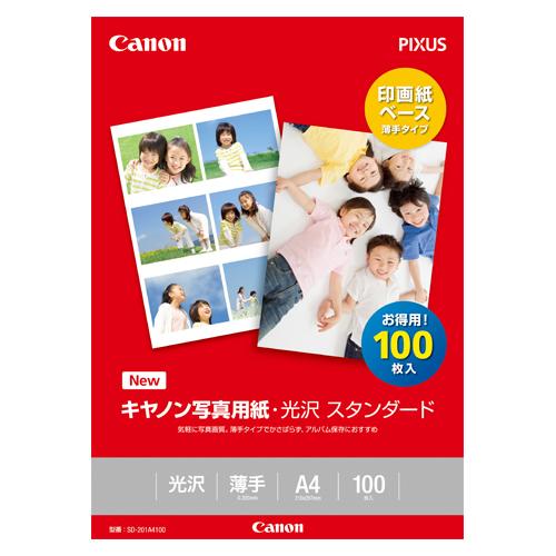 【まとめ買い10個セット品】 キヤノン純正プリンタ用紙 写真用紙・光沢 スタンダード SD-201A4100