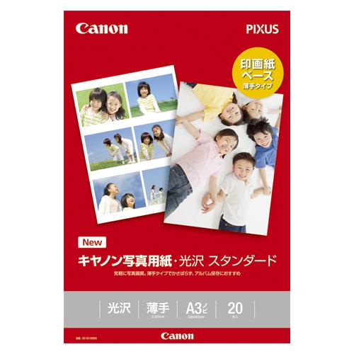 【まとめ買い10個セット品】 キヤノン純正プリンタ用紙 写真用紙・光沢 スタンダード SD-201A3N20