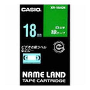 【まとめ買い10個セット品】ネームランド用テープカートリッジ 白文字テープ 8m XR-18AGN 緑 白文字 1巻8m カシオ