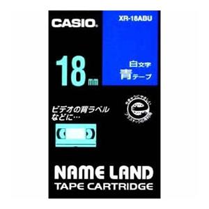 【まとめ買い10個セット品】 ネームランド用テープカートリッジ  白文字テープ 8m XR-18ABU 青 白文字