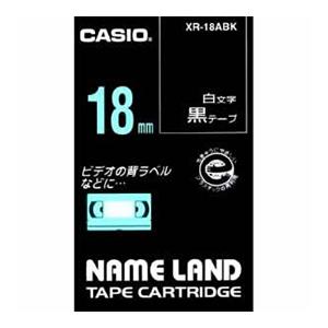 【まとめ買い10個セット品】ネームランド用テープカートリッジ 白文字テープ 8m XR-18ABK 黒 白文字 1巻8m カシオ