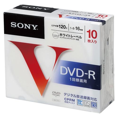 【まとめ買い10個セット品】録画用 DVD-R テレビ録画用1回録画タイプ 1-16倍速対応 10DMR12MLPS 10枚 ソニー