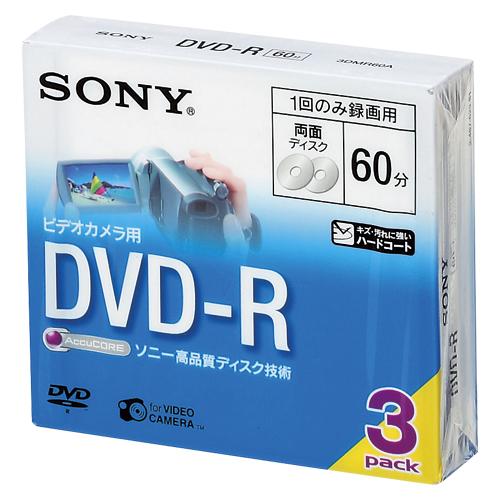 【まとめ買い10個セット品】8cm DVD-R DVDビデオカメラ用1回記録タイプ <両面> 3DMR60A 3枚 ソニー