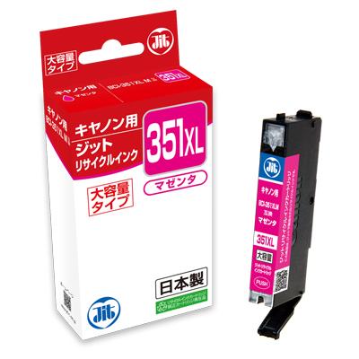 【まとめ買い10個セット品】 インクジェットカートリッジ  JIT-C351MXL マゼンタ