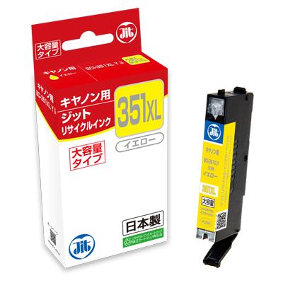 【まとめ買い10個セット品】インクジェットカートリッジ JIT-C351YXL 1個 ジット