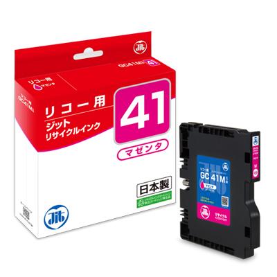 【まとめ買い10個セット品】インクジェットカートリッジ JIT-R41M 1個 ジット