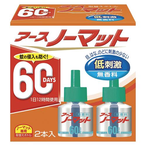 【まとめ買い10個セット品】 アースノーマット60日セット  アースノーマット取替ボトル60日用無香料2本入