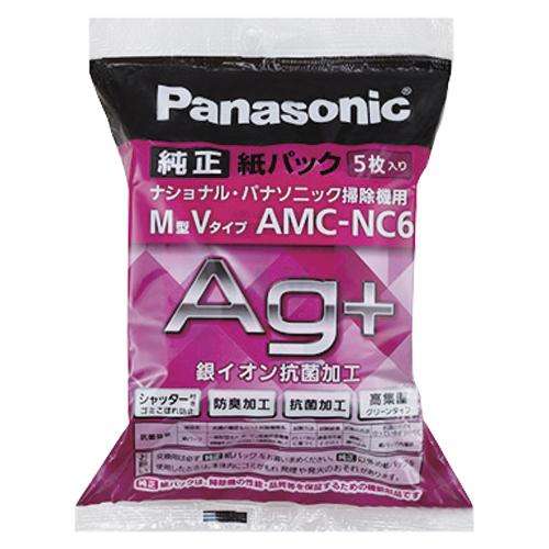【まとめ買い10個セット品】掃除機用純正紙パック AMC-NC6 5枚 パナソニック 【メーカー直送/代金引換決済不可】