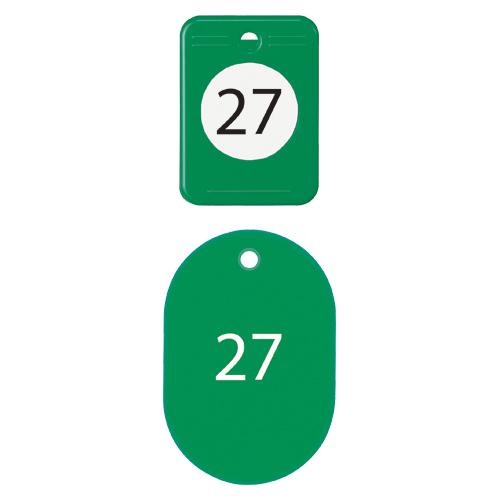 【まとめ買い10個セット品】クロークチケット 21~40番 BF-151-GN 緑 1箱 オープン