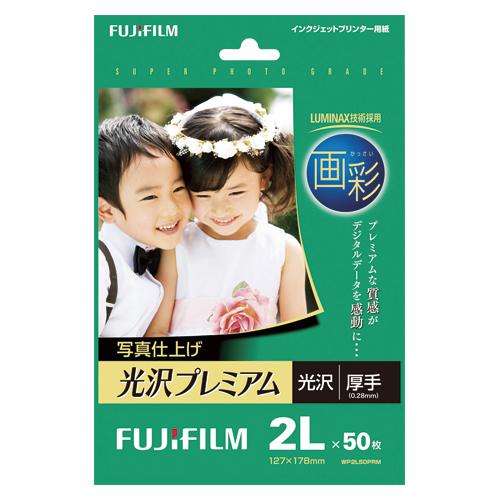 【まとめ買い10個セット品】インクジェットプリンター用紙 写真仕上げ 光沢プレミアム WP2L50PRM 50枚 富士フイルム