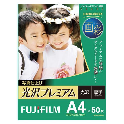 【まとめ買い10個セット品】インクジェットプリンター用紙 写真仕上げ 光沢プレミアム WPA450PRM 50枚 富士フイルム