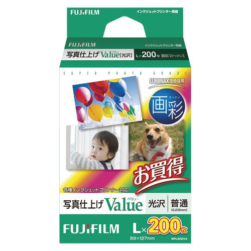 【まとめ買い10個セット品】インクジェットプリンター用紙 写真仕上げ Value WPL200VA 200枚 富士フイルム