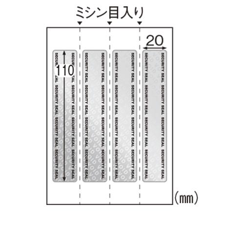 【まとめ買い10個セット品】開封防止シール 封筒用 OP2425 10枚 ヒサゴ