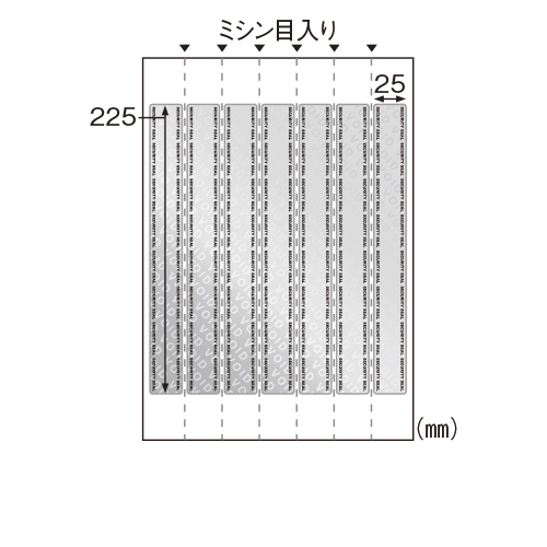 【まとめ買い10個セット品】開封防止シール 封筒用 OP2427 10枚 ヒサゴ