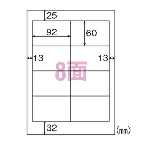 【まとめ買い10個セット品】エコノミーラベル A4判 100枚入 ELM015 100枚 ヒサゴ