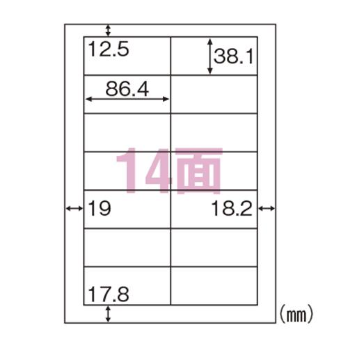 【まとめ買い10個セット品】エコノミーラベル A4判 100枚入 ELM027 100枚 ヒサゴ