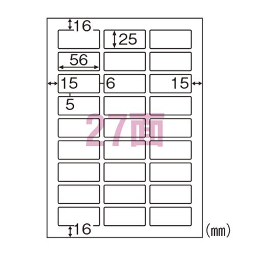 【まとめ買い10個セット品】 ラベルシール A4判 100枚入り エコノミーラベル ELM031