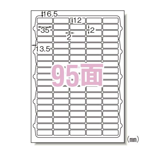 【まとめ買い10個セット品】 ラベルシール(プリンタ兼用) マット紙(A4判) 100枚入り キレイにはがせるタイプ 31172