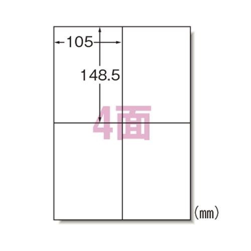 【まとめ買い10個セット品】ラベルシール(レーザープリンタ)GHSラベル A4判 耐水紙タイプ・ホワイト 32804 100枚 エーワン