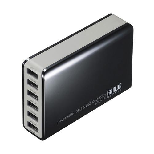 【まとめ買い10個セット品】6ポートUSB充電器 ACA-IP40BK ブラック 1個 サンワサプライ