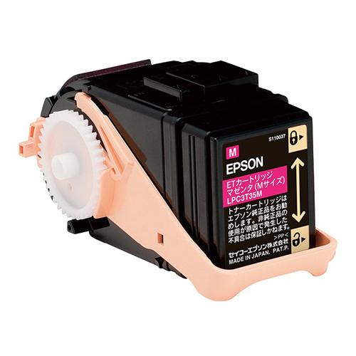 【まとめ買い10個セット品】カラーレーザートナー LPC3T35M 1本 エプソン