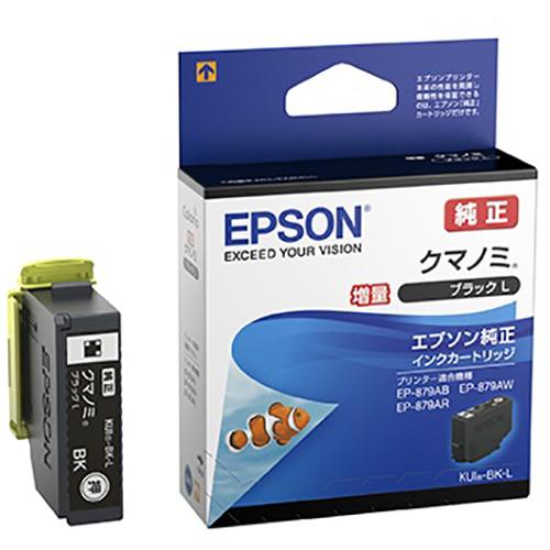 【まとめ買い10個セット品】インクジェットカートリッジ KUI-BK-L 1個 エプソン