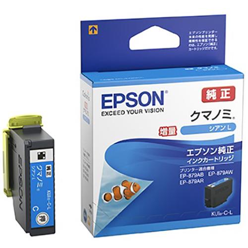 【まとめ買い10個セット品】インクジェットカートリッジ KUI-C-L 1個 エプソン