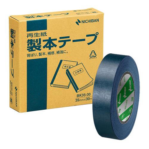 【まとめ買い10個セット品】製本テープ<再生紙> 35mm幅 BK35-3019 紺 1巻 ニチバン【 オフィス機器 製本機 製本用品 製本テープ 】