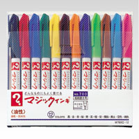 【まとめ買い10個セット品】マジックインキ No.700 12色 M700C-12 1セット 寺西化学