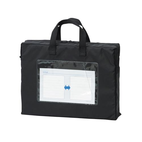 【まとめ買い10個セット品】 メールバッグ A4長辺取っ手付(マチ80mm) CR-ME44-B ブラック