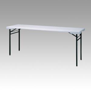 【まとめ買い10個セット品】 環境対応樹脂天板テーブル 高さ700mm PET-1850