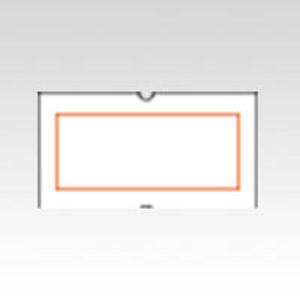 【まとめ買い10個セット品】ハンドラベラー 強化プラスチック製 ラベル弱粘 SP-4弱粘 10巻 サトー【 事務用品 マネー関連品 店舗用品 ハンドラベラー 】