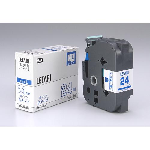 【まとめ買い10個セット品】ビーポップ ミニ(PM-36、36N、36H、3600、24、2400、2400N)・レタリ(LM-1000、LM-2000)共通消耗品 ラミネートテープL 8m LM-L524SW 白 青文字 1巻8m マックス【 オフィス機器 ラベルライター ビーポップミニ 】