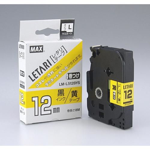 【まとめ買い10個セット品】ビーポップ ミニ(PM-36、36N、36H、3600、24、2400、2400N)・レタリ(LM-1000、LM-2000)共通消耗品 ケーブルマーキング用 8m LM-L512BYS 黄 黒文字 1巻8m マックス【 オフィス機器 ラベルライター ビーポップミニ 】