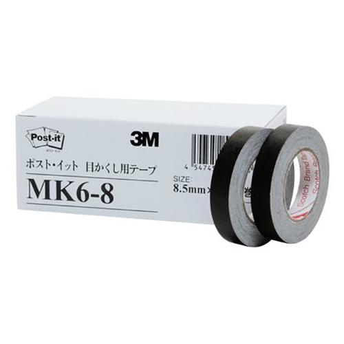 【まとめ買い10個セット品】ポスト・イット[R] 目かくし用テープ 6巻入 MK6-8 6巻 スリーエム【 筆記具 修正用品 消しゴム 修正テープ 】
