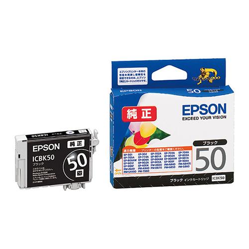 【まとめ買い10個セット品】インクジェットカートリッジ ICBK50 1個 エプソン【 PC関連用品 トナー インクカートリッジ インクジェットカートリッジ 】