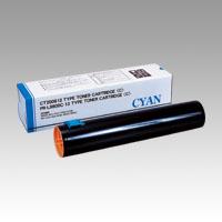 【まとめ買い10個セット品】カラーレーザートナー L9800C-13/CT200612 汎用品(C) 1本 富士ゼロックス