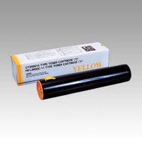 【まとめ買い10個セット品】カラーレーザートナー L9800C-11/CT200614 汎用品(Y) 1本 富士ゼロックス