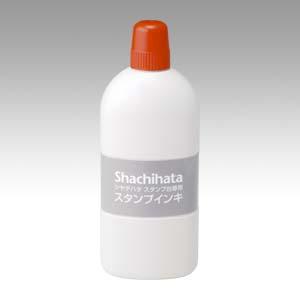 【まとめ買い10個セット品】シヤチハタ 専用スタンプインキ(大瓶) SGN-250-OR 1本 シヤチハタ【 事務用品 印章 封筒 郵便用品 スタンプインキ 】