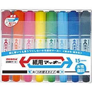 【まとめ買い10個セット品】紙用マッキー セット WYT5-15C 1セット ゼブラ【 筆記具 マーカーペン サインペン 水性マーカーペン 】