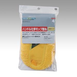 【まとめ買い10個セット品】SPハンドスィーパー替糸DX CL-795-210-0 1個 テラモト【 生活用品 家電 清掃用品 化学モップ 】