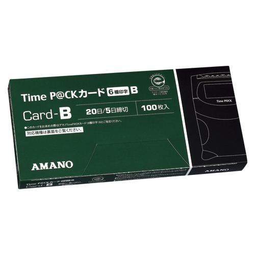 【まとめ買い10個セット品】タイムカード TimeP@CKカード(6欄印字)B 1箱 アマノ【 オフィス機器 タイムレコーダー タイムカード 】