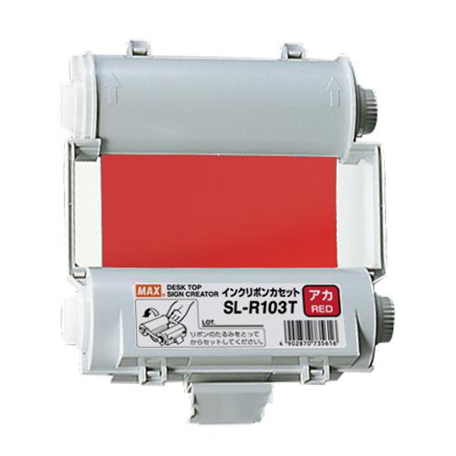 【まとめ買い10個セット品】ビーポップ消耗品 SL-R103T 赤 1巻 マックス【 オフィス機器 ラベルライター ビーポップシート 】