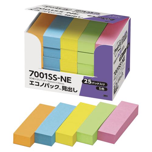 【まとめ買い10個セット品】 ポスト・イット[R] 強粘着製品 4個入/5個入/エコノパック[TM] 製品シリーズ/パワーパック  エコノパック 7001SS-NE 混色5色(オレンジ、エレクトリックブルー、ウルトライエロー、ライム、ローズ)