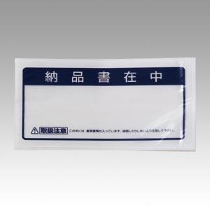 【まとめ買い10個セット品】クルーズパック 納品書在中 JP-45 100枚 クルーズ【 梱包 作業用品 梱包用品 養生用品 フィルム封筒 】
