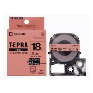 【まとめ買い10個セット品】「テプラ」PRO SRシリーズ専用テープカートリッジ マットラベル 8m SB18R 赤(薄紅) 黒文字 1巻8m キングジム