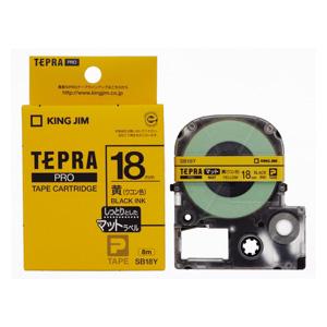 【まとめ買い10個セット品】「テプラ」PRO SRシリーズ専用テープカートリッジ マットラベル 8m SB18Y 黄(ウコン色) 黒文字 1巻8m キングジム