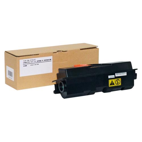 モノクロレーザートナー  LPB4T10 汎用品 ブラック