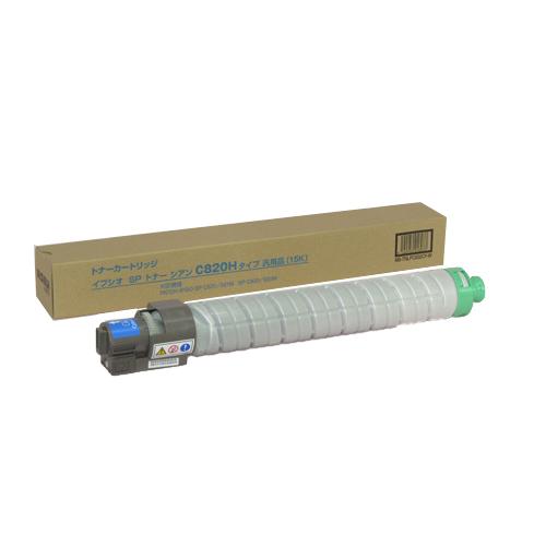 カラーレーザートナー  イプシオ SPトナー シアン C820H 汎用品 シアン大容量