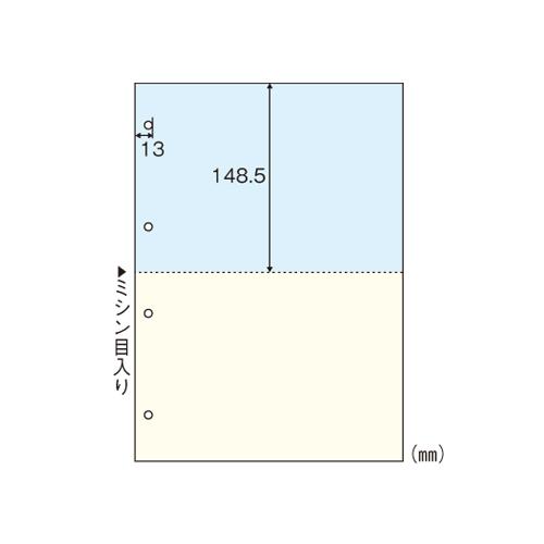 マルチプリンタ帳票 A4判2面4穴 カラータイプ CR-2011WZ